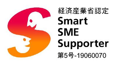 情報処理支援機関(スマートSMEサポーター)認定ロゴ