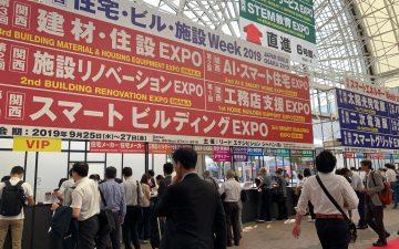 住宅・ビル・施設Week2019 EXPO画像